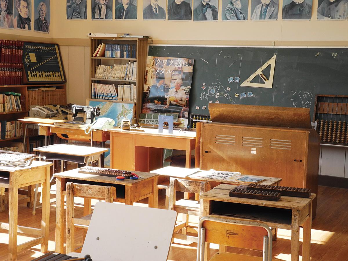山の楽校 施設紹介 教室
